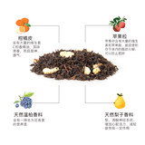 Danish GrowersCup rusher pear fragrant morning tea lipid-lowering fruit bag tea flower and fruit combination tea