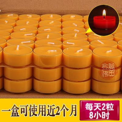 酥油灯108粒4小时无烟莲花酥油蜡烛供佛红色蜡烛灯长明灯家用供灯