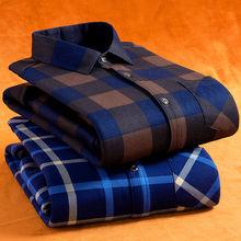 男士加绒加厚保暖衬衫 长袖商务大码寸衫冬季格子男加厚保暖衬衣