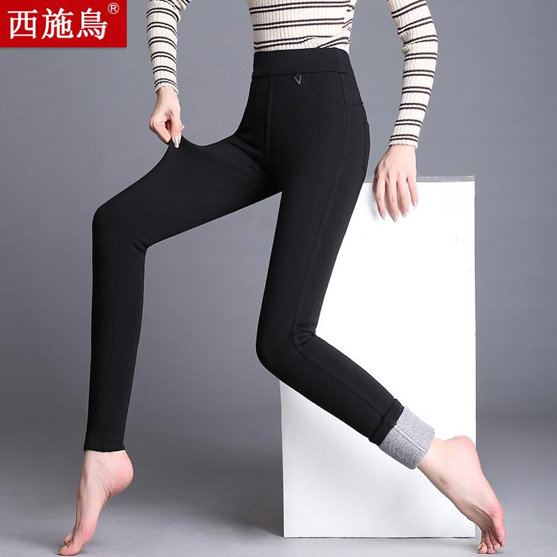 超柔加厚打底裤