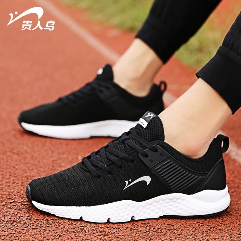 品牌运动鞋贵人鸟男鞋网面运动鞋秋季透气跑步鞋秋季旅游鞋男学生