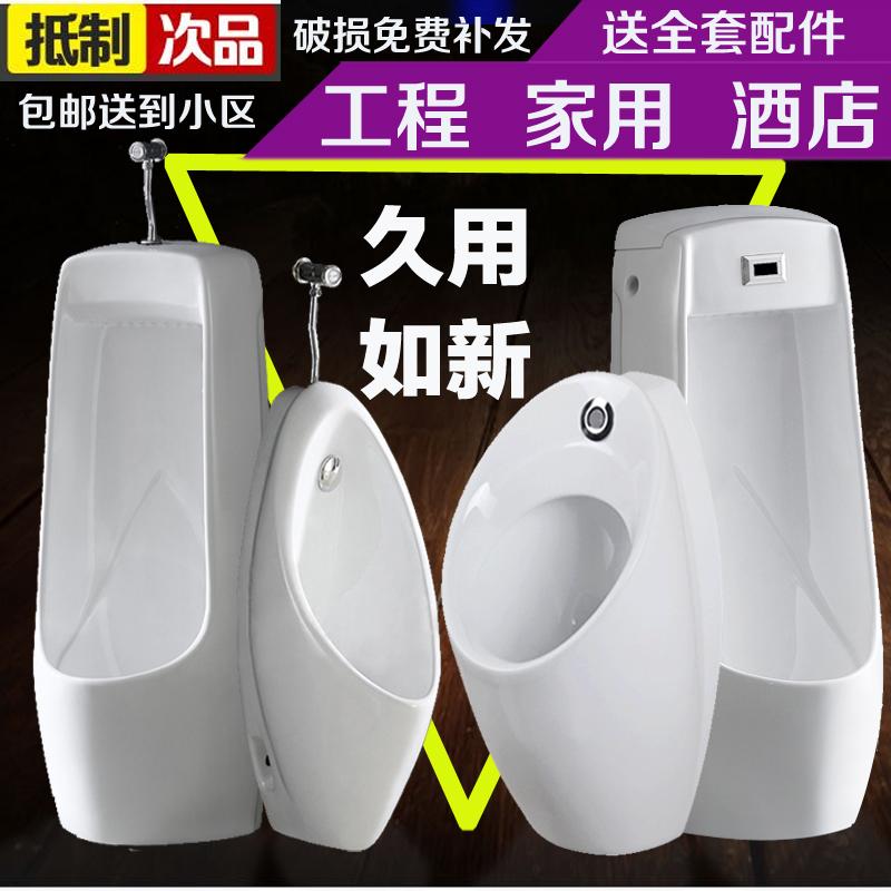 家用感应式小便斗陶瓷儿童小便器挂墙壁挂式尿斗卫生间男士小便池