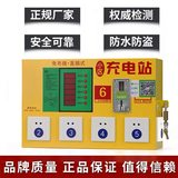 Electric battery car 6 way charging station coin-operated swipe scan code free wiring in-line type electric vehicle charging pile