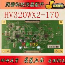 逻辑板HV320WX2 PCB 32寸 京东方 170 全新原装 6021005现货