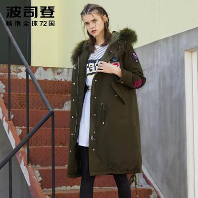 波司登时尚休闲可脱卸内胆貉子毛女中长款风衣款羽绒服B70142568