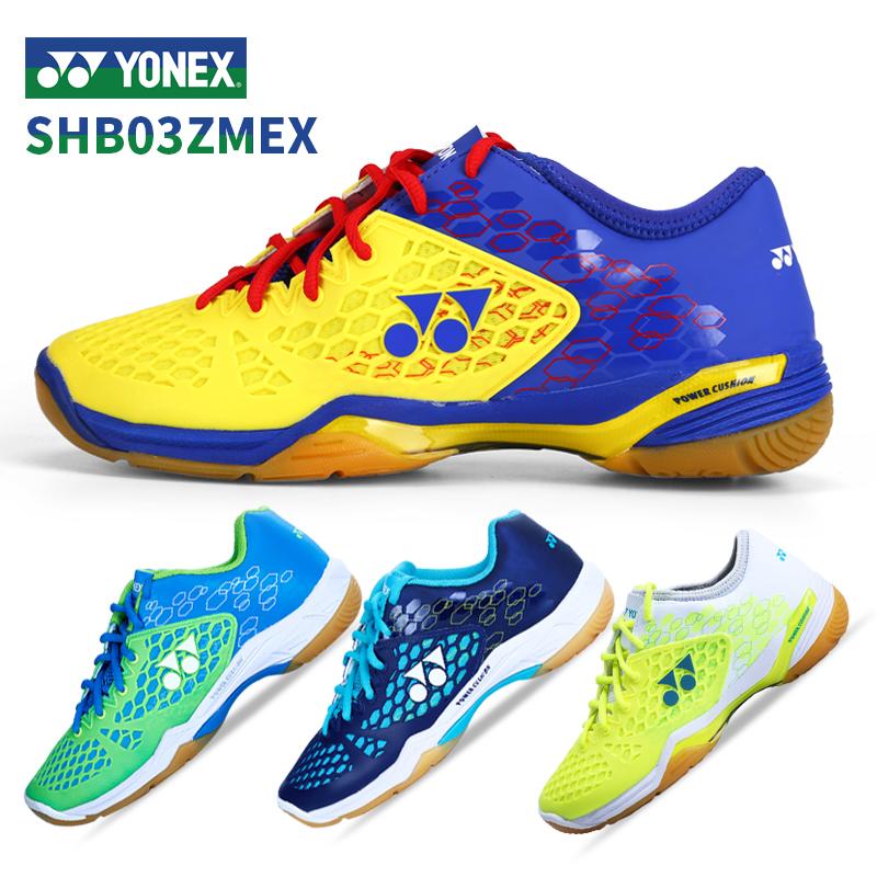 尤尼克斯正品专业羽毛球鞋男鞋YY女鞋减震SHB03EX李宗伟SHB03ZMEX