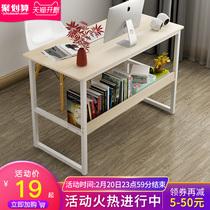 实木书桌书架组合学生学习儿童写字桌书柜一体简约家用电脑台式桌
