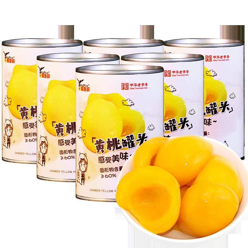 鹰金钱黄桃罐头 新鲜水果425g*6罐装即食桃子糖水水果罐头包邮