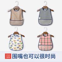 幼儿宝宝罩衣