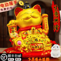 Lucky cat ornaments open golden electric shake shop cashier large Japanese ceramics wealth creative gifts