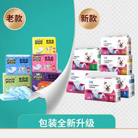 Dog physiology pants Teddy diaper diapers sanitary napkins pet male dog female dog menstrual pants female dog safety pants