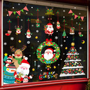 Christmas decorations New Year's Day New Year's decoration window glass stickers Christmas tree old door stickers Snowflake wall stickers