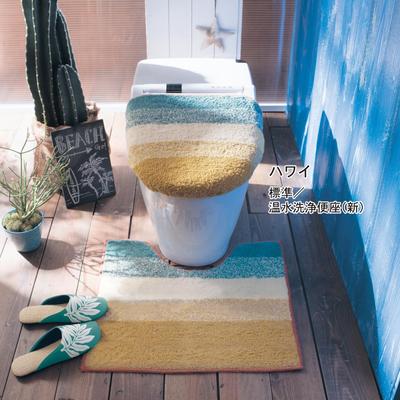 日系清新马桶三件套坐便套春夏季厕所坐垫座便圈盖套U型地垫