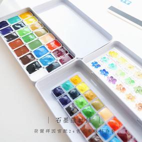 荷尔拜因官配24色水彩颜料0.5ml1ml1.5ml2ml分装5ml15ml套装