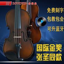 包教包会索雅特MV26实木手工小提琴大人儿童初学考级小提琴