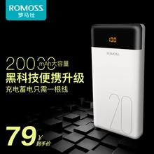 手机通用超薄苹果便携移动电源 罗马仕充电宝 20000毫安大容量