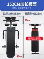 Sit-up board fitness equipment home multi-function abdominal fitness equipment sit-ups abdominal muscles sports aids