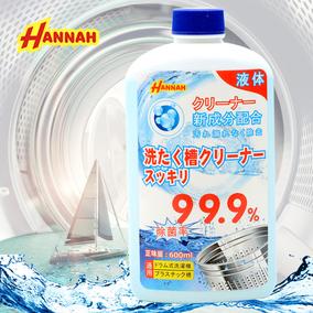 日本洗衣机槽清洁剂内筒洗净剂全自动洗衣机滚筒波轮清洗剂