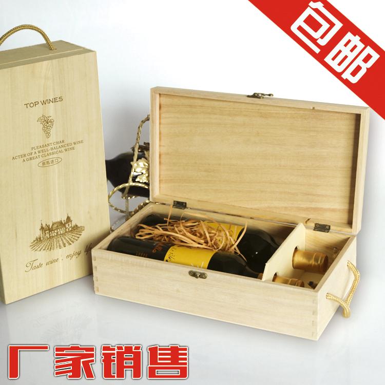 实木红酒木箱