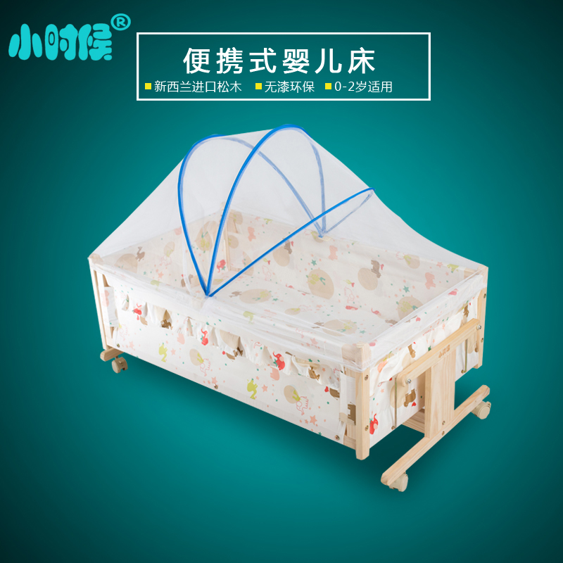 小时候婴儿床实木摇篮床拼接大床带蚊帐宝宝床婴儿床儿童床多功能