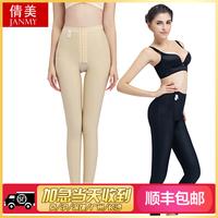 医用倩美一期吸脂抽脂塑身长裤塑形美体收腹瘦大腿女瘦身提臀翘臀