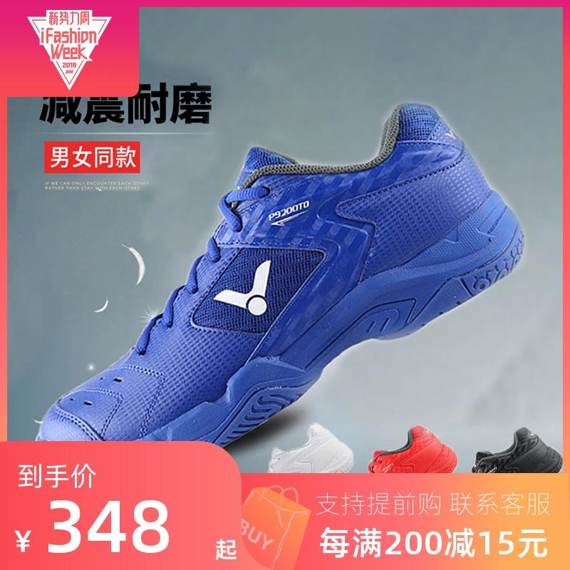 Обувь для занятий бадминтоном Артикул 576174211117