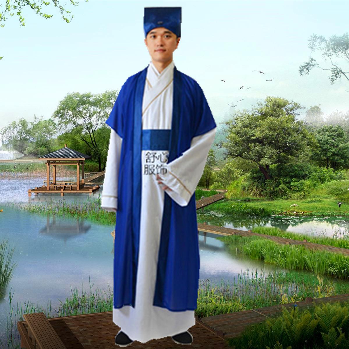 古代书生衣服孔子学院汉服套装舞台演出服男士教书先生读书郎古装