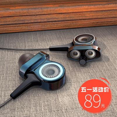 六动圈耳机入耳式重低音炮手机四核K歌动铁DIY魔音HIFI降噪FMJ i8爆款