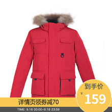 Duck and Duck Men's Wear New Winter 2008 Fashion Warm Removable Large-Hair Collar Feather Coat A-3422