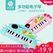 儿童多功能电子琴宝宝早教音乐玩具 0-1-2-3岁男女孩婴幼儿小钢琴