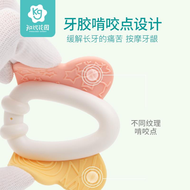 婴儿手摇铃3-4-6-12个月宝宝玩具0-1岁新生儿早教益智咬牙胶玩具2