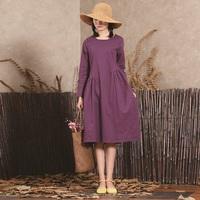 澳玛斯汀女装春季新长袖套头棉麻纯色简约文艺气质百搭长裙连衣裙