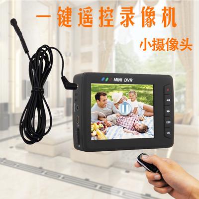 高清微型监控摄像头摄像机套装迷你小型探头带屏录像插卡遥控最新报价