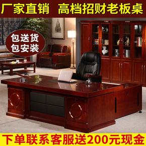 新款办公家具大班台油漆老板桌椅简约现代总裁桌经理桌主管办公桌