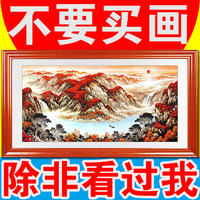 Landscape painting, Feng Shui, mountain living room, lucky, calligraphy and painting, good fortune, traditional Chinese painting, Rising Sun Office, decorative painting