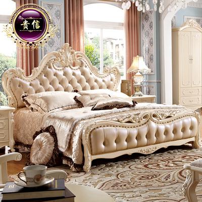 贵信 欧式床实木床双人床2米法式公主田园主卧床奢华婚床风格大床