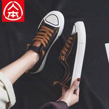 人本黑色帆布鞋2019秋季女鞋新款潮韩版ulzzang百搭复古港味秋鞋图片