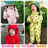 Baby down jacket jumpsuit men and women baby out clothes newborn baby clothes romper winter thick quilt coat