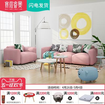 新款小户型沙发时尚创意日式布艺沙发单双三人位客厅整装北欧沙发排行