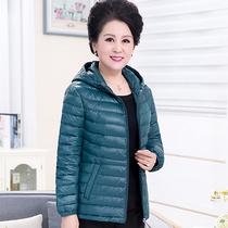 中老年轻薄羽绒服短款女士40岁50加肥加大码老年人冬装外套妈妈装