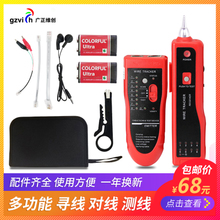Multifunctional line finder, line detector, anti-interference network tester, telephone line checker, line detector, wire line checker.