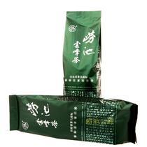 梅园翠竹陇南特级高山云雾今年康县直条毛峰散装其它绿茶纯手工做