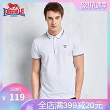 韩版 T恤潮 纯色短袖 男士 龙狮戴尔2019夏季新款 简约商务POLO衫