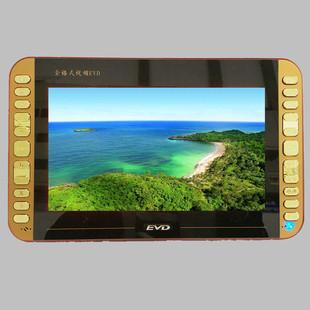 移动DVD影碟机带小电视高清屏幕播放器便携式evd学习放碟片机