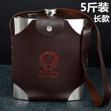 88盎司加厚不锈钢酒壶5斤装2.5公斤户外随身携带军水壶酒瓶酒具