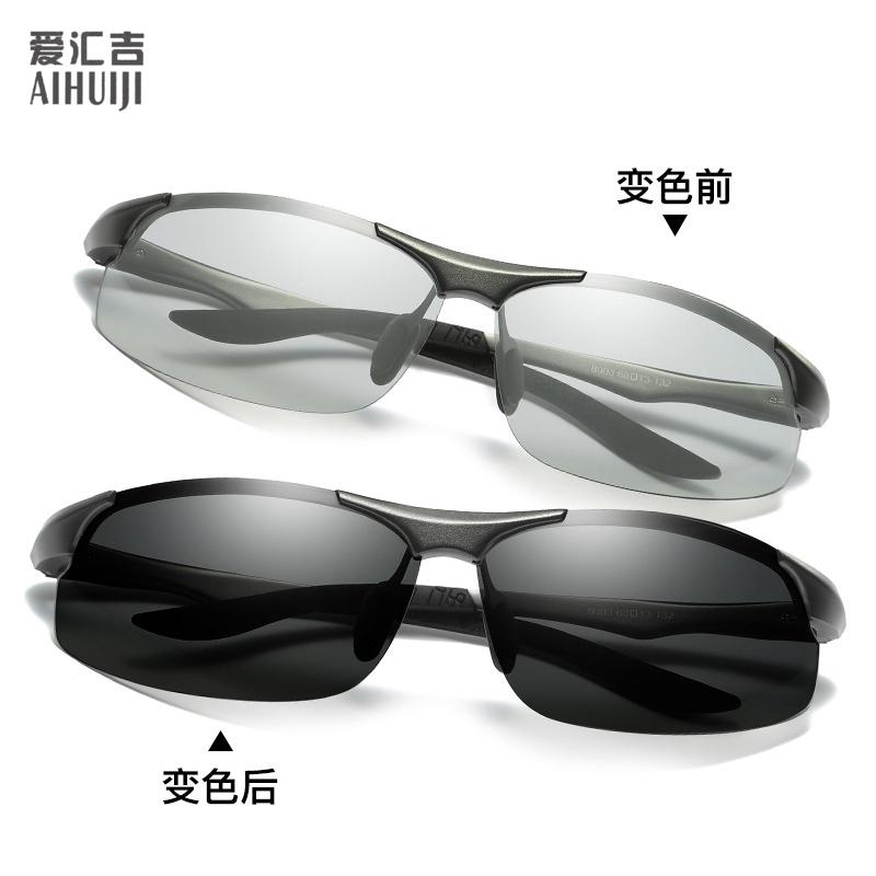 汽车眼镜变色日夜两用夜视镜开车司机护目偏光镜男士太阳镜防眩镜