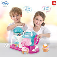 Disney ice cream machine ice cream machine children homemade home diy toy smoothie ice cream machine suit girl