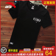 Anta short-sleeved T-shirt male 2019 new summer men's genuine quick-drying Korean t-shirt youth sports half sleeve