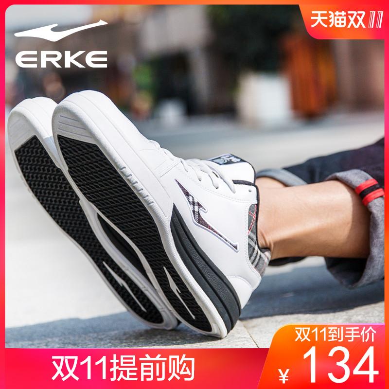鸿星尔克篮球鞋男鞋秋冬季板鞋男休闲鞋低帮男士鞋子皮面运动鞋男
