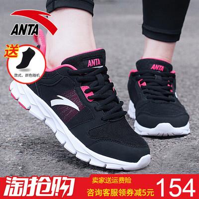 安踏女鞋跑步鞋2018新款秋季冬季休闲鞋春季正品鞋子品牌运动鞋女